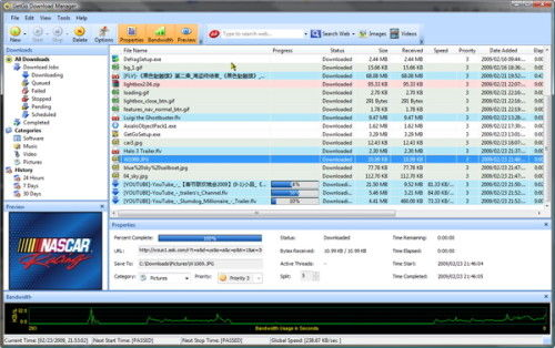 Capture d'écran GetGo Download Manager