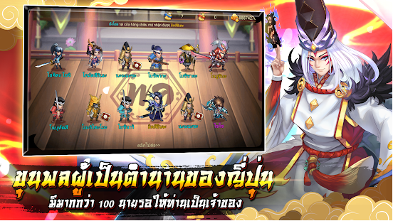 Capture d'écran Samurai Master Android