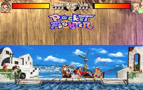 Capture d'écran Pocket Fighters 3 : BUKI versus DAN