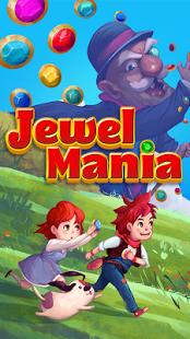 Capture d'écran Jewel Mania™