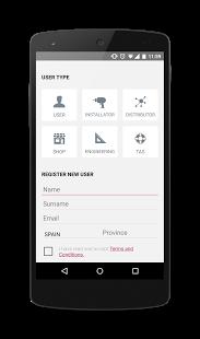 Capture d'écran LG Smart Air