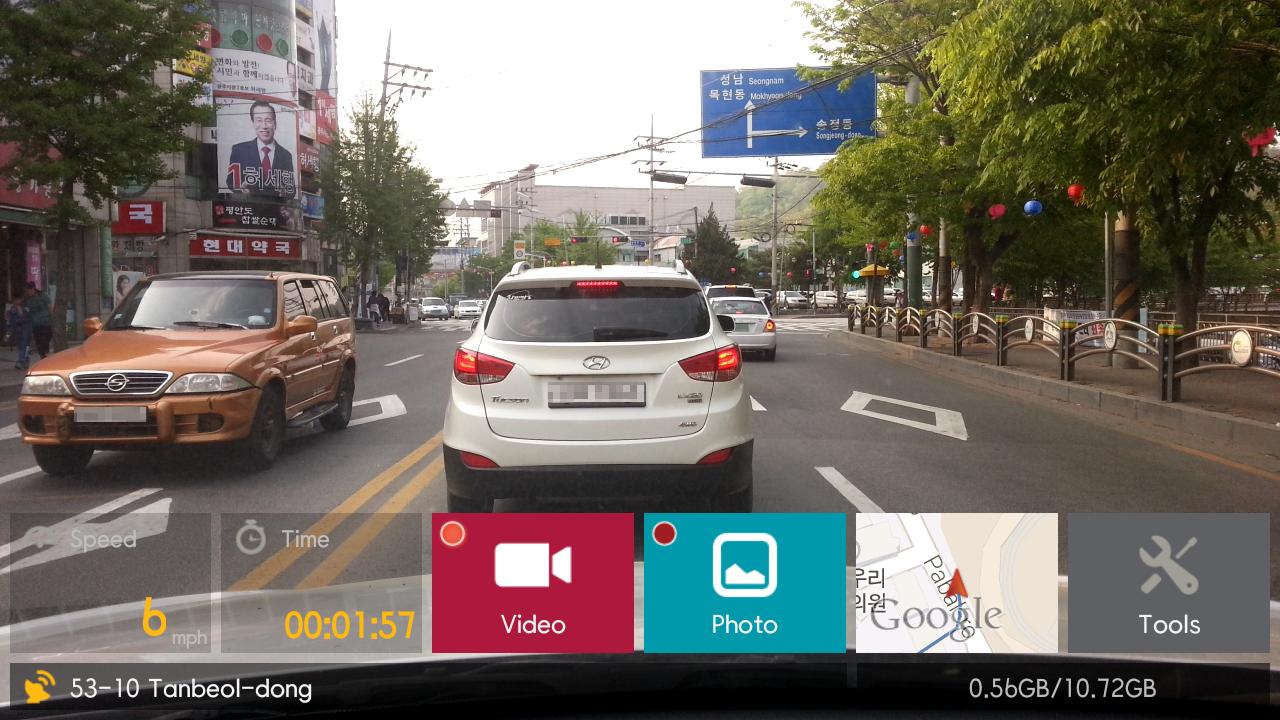 Capture d'écran AutoBoy DashCam – Black Box Android