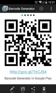 Capture d'écran Barcode Generator