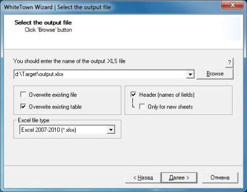 Capture d'écran MDB (Access) to XLS (Excel) Converter