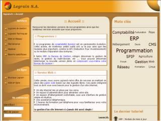 Capture d'écran Epicea2 – Comptabilité – Immobilisation – TVA – Gestion