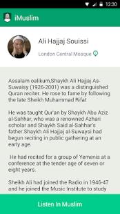 Capture d'écran Ali Hajjaj Souissi -iMuslim
