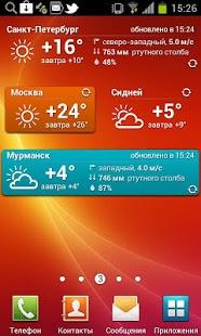 Capture d'écran Yandex.Weather