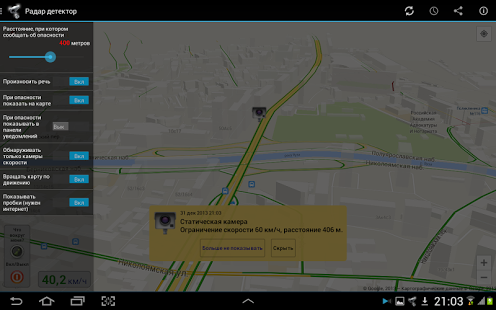 Capture d'écran Détecteur de radar (gratuit)