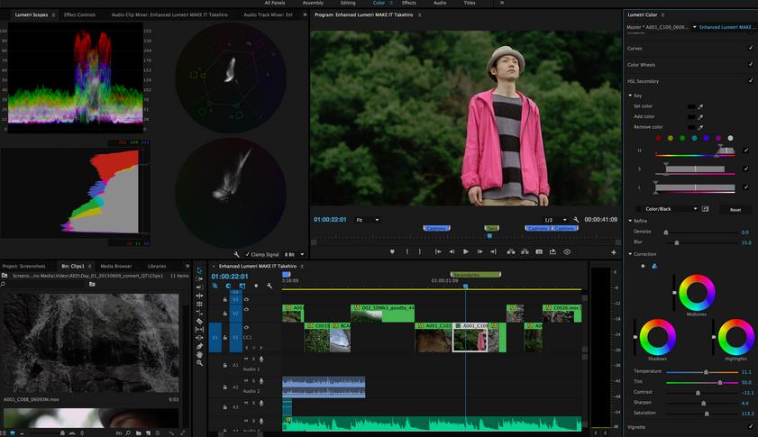 Capture d'écran Adobe Premiere Pro CS6