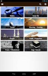 Capture d'écran Dua (Hisnul Muslim)