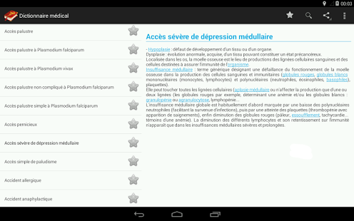 Capture d'écran Dictionnaire médical (Free)