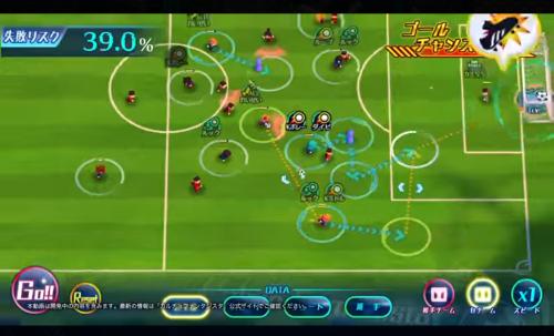 Capture d'écran Calcio Fantasista pour Android