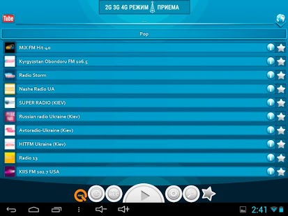 Capture d'écran Radio Internet Mobiles
