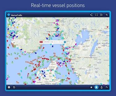 Capture d'écran MarineTraffic