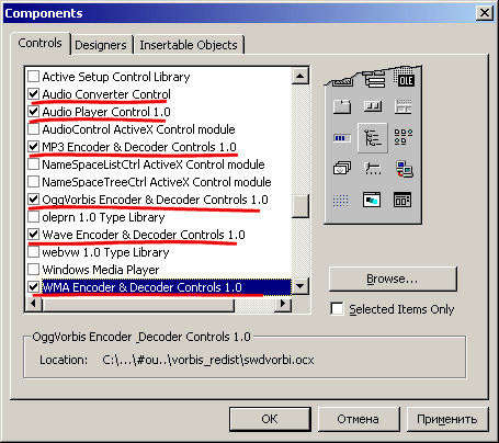 Capture d'écran Audio Formats SDK
