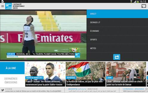 Capture d'écran FRANCE 24 – Android