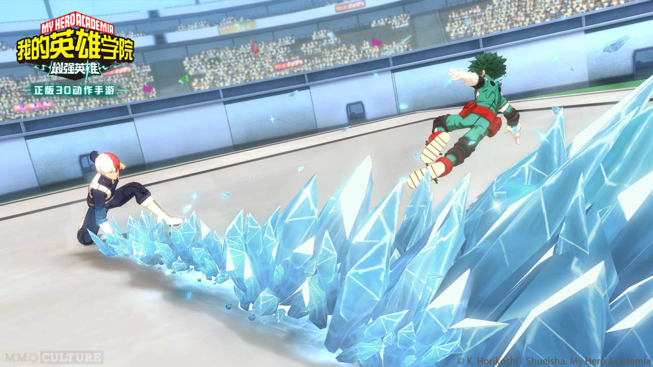 Capture d'écran My Hero Academia : The strongest hero IOS
