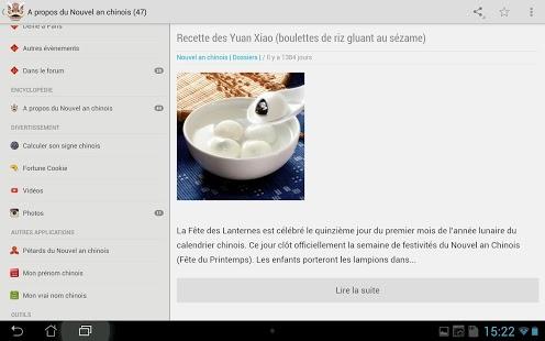Capture d'écran Nouvel an chinois Android