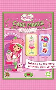 Capture d'écran Strawberry Shortcake CardMaker