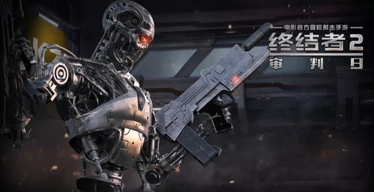 Capture d'écran Terminator 2 Battlegrounds PC Client