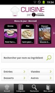 Capture d'écran Cuisine : 25 000 recettes