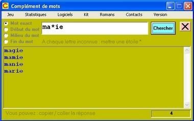 Capture d'écran COMPLEMENTS DE MOTS