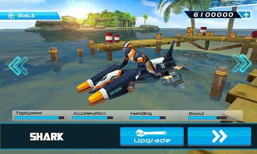 Capture d'écran Compétition du bateau à moteur