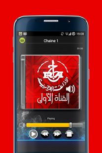 Capture d'écran RADIO ALGERIE DZ