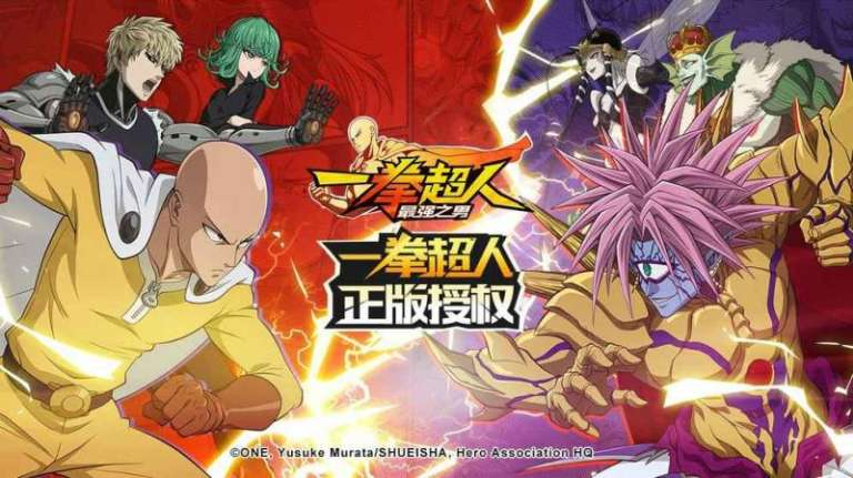 Capture d'écran One Punch Man : road to hero Android