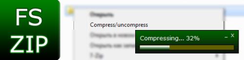 Capture d'écran NX Free Simple ZIP Archiver