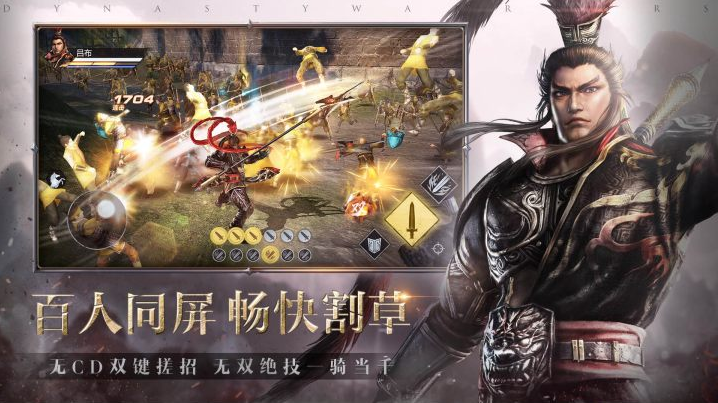 Capture d'écran Dynasty Warriors Mobile Edition Android