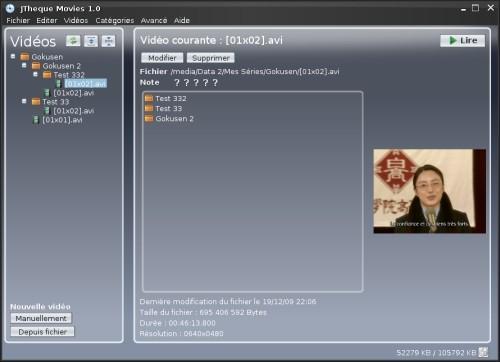 Capture d'écran JTheque Movies Linux