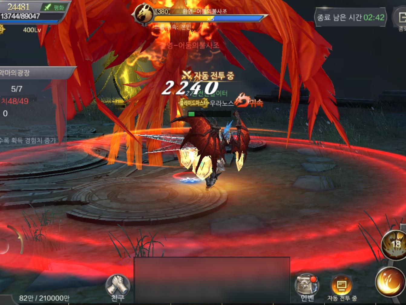 Capture d'écran M.U Origin 2