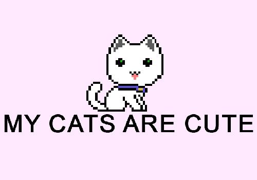 Capture d'écran My Cats Are Cute (Mes chats sont mignons)