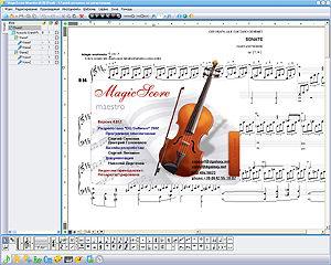 Capture d'écran MagicScore Note 7
