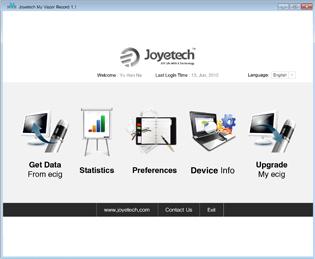 Capture d'écran MVR