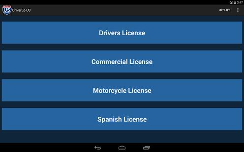 Capture d'écran DMV permis de conduire un avis