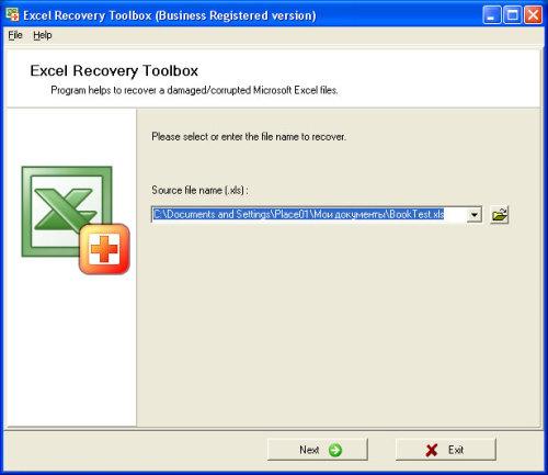 Capture d'écran Excel Recovery Toolbox