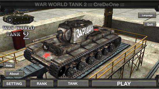 Capture d'écran War World Tank 2