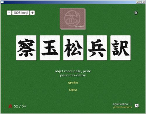 Capture d'écran Hakobako games