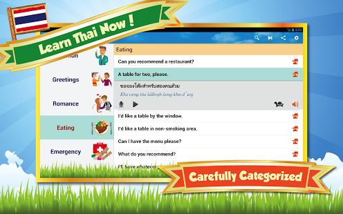 Capture d'écran Apprendre le thaï Android