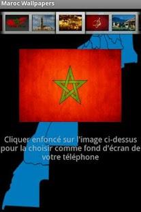 Capture d'écran Maroc Fonds d'écran
