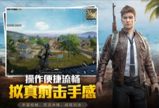 Capture d'écran PUBG Game For Peace iOS