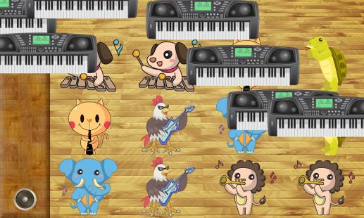 Capture d'écran Jeux de musique pour enfants