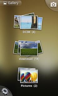 Capture d'écran Cool 3D Gallery Pro