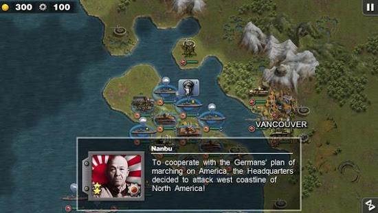 Capture d'écran Glory of Generals :Pacific HD