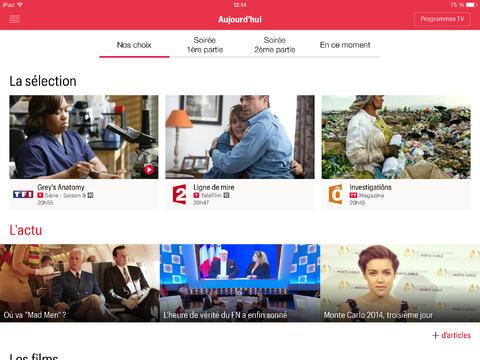 Capture d'écran Programme TV Télérama mobile