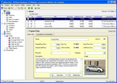 Capture d'écran Brilliant Database Ultimate