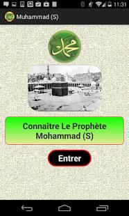 Capture d'écran Prophète Mohammad (S)