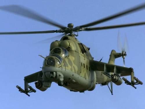 Capture d'écran Free Helicopter Screensaver